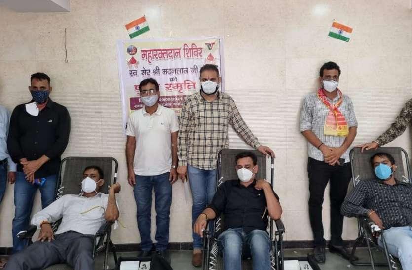 SURAT NEWS DAYRI: विप्र गौरव भवन में 45 यूनिट रक्त संग्रहित