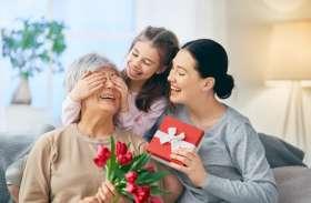 Mothers Day 2021: Mutual Funds से Gold Bonds तक, अपनी मां को दे सकते हैं 5 फाइनेंशियल उपहार