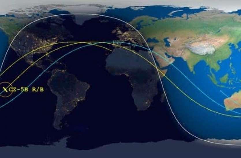 चीन का 100 फुट लंबा और 21 टन वजनी रॉकेट कुछ ही घंटों में न्यूजीलैंड के करीब गिरेगा, हो सकता है बड़ा नुकसान