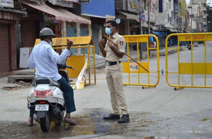 कर्नाटक में 18 साल से अधिक के लोगों को कल से लगेगा कोरोना का टीका