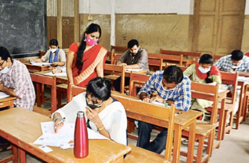 TNPSC Group I exam postponed: टीएनपीएससी ग्रुप वन परीक्षा स्थगित, पढ़ें डिटेल