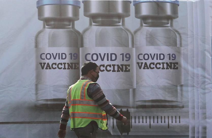 रिपोर्ट: हरियाणा और असम समेत इन राज्यों में कोरोना वैक्सीन की सबसे अधिक बर्बादी