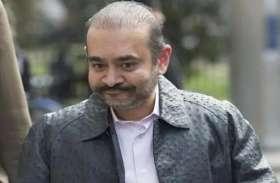 PNB Scam: नीरव मोदी को भारत लाने में अभी और लगेगा वक्त, प्रत्यपर्ण से बचने के लिए चला ये दांव
