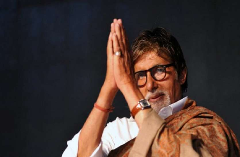 अमिताभ बच्चन ने दिल्ली के कोविड सेंटर के लिए दान किए 2 करोड़, बोलें- 'पैसों की चिंता मत करना,बस जानें बचाइए'
