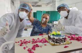 न्यू सिविल में कोरोना मरीजों के साथ चिकित्सकों ने मनाया मदर्स डे, मां की आंखों से छलके आंसू