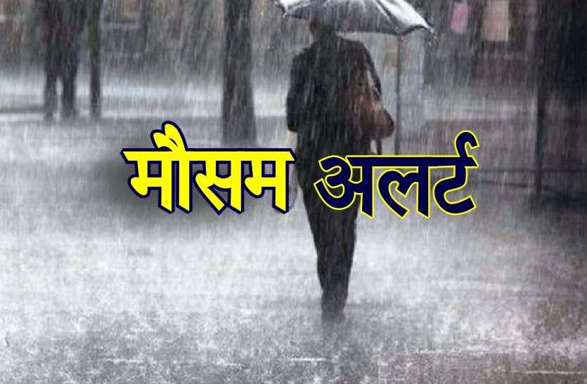 मानसून से पहले छत्तीसगढ़ में मौसम मेहरबान, लगातार दूसरे दिन कई इलाकों में हुई झमाझम बारिश