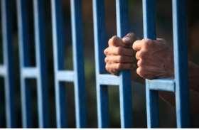 मां की हत्या के आरोप में बेटे -बहू को आजीवन कारावास