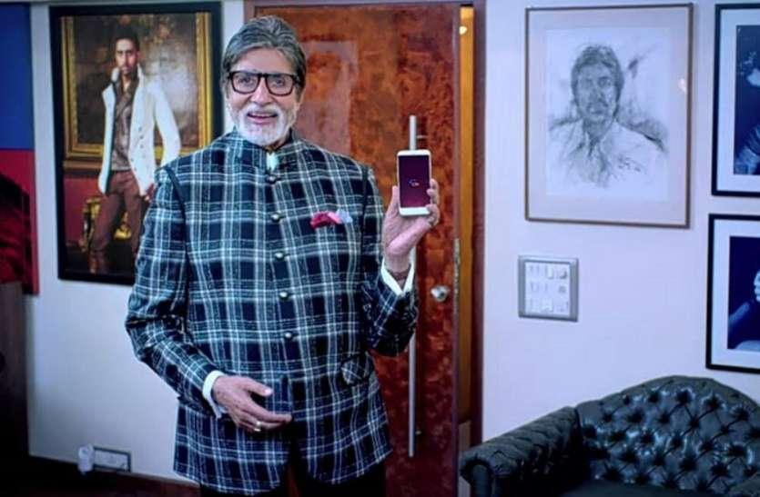 आज से शुरू होने जा रहे हैं 'केबीसी 13' के रजिस्ट्रेशन, अमिताभ बच्चन संग मिलेगा खेल खेलने का मौका