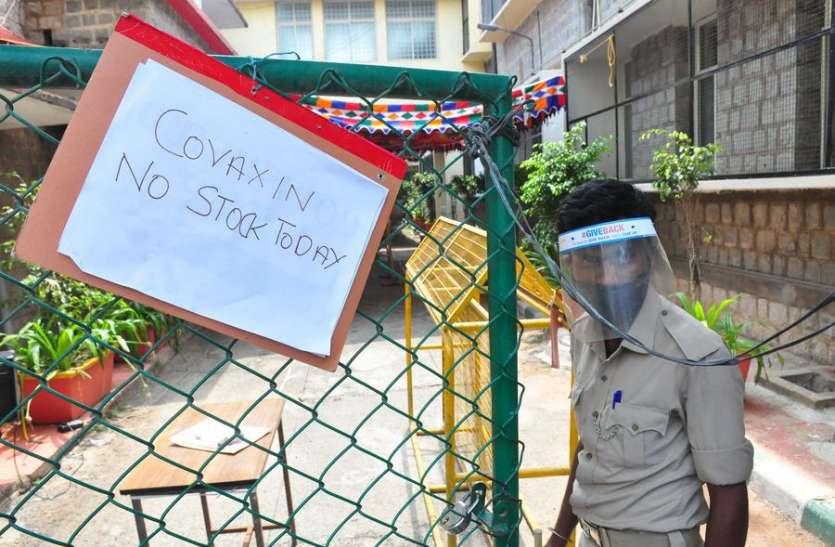 कर्नाटक में सोमवार को कोरोना संक्रमण से 596 की मौत