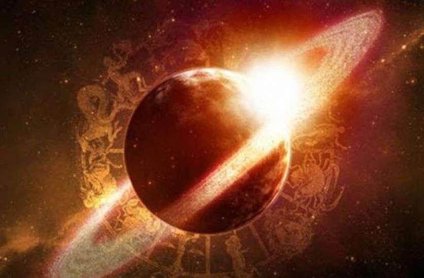 न्याय और कर्म के देवता शनि 141 दिनों तक रहेंगे वक्री
