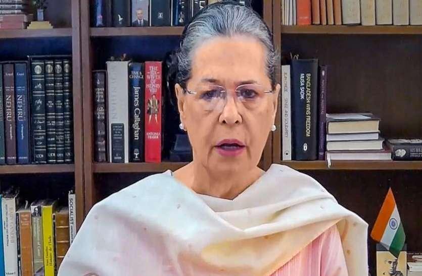 सुप्रीम कोर्ट में अचानक आने लगी सोनिया गांधी की आवाज, कपिल सिब्बल ने तुरंत करवाई बंद