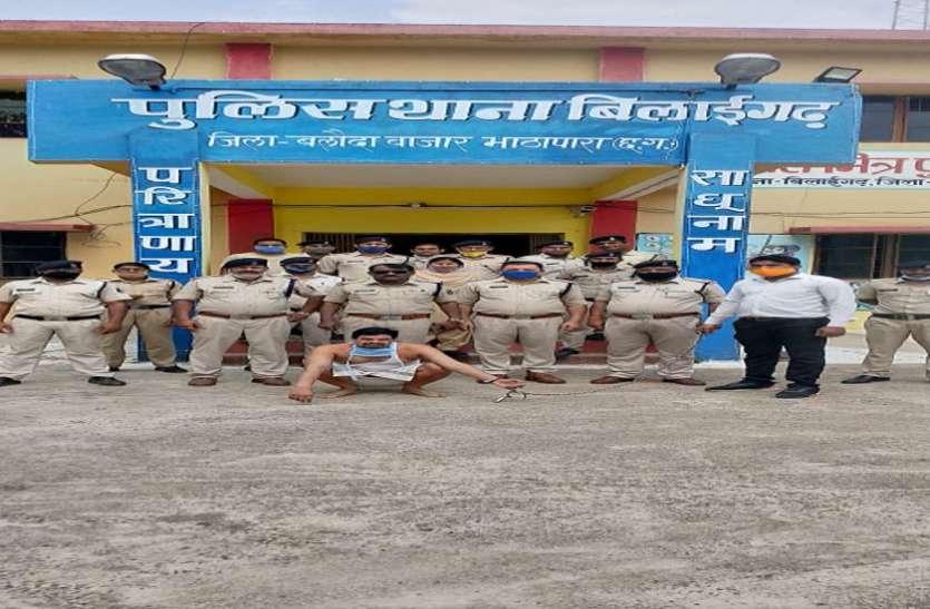 करोड़ों रुपए के धान हेराफेरी करने का फरार आरोपी गिरफ्तार