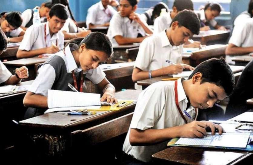 सीबीएसई की तर्ज पर रद्द हो सकती है राजस्थान बोर्ड की 10 की परीक्षा!