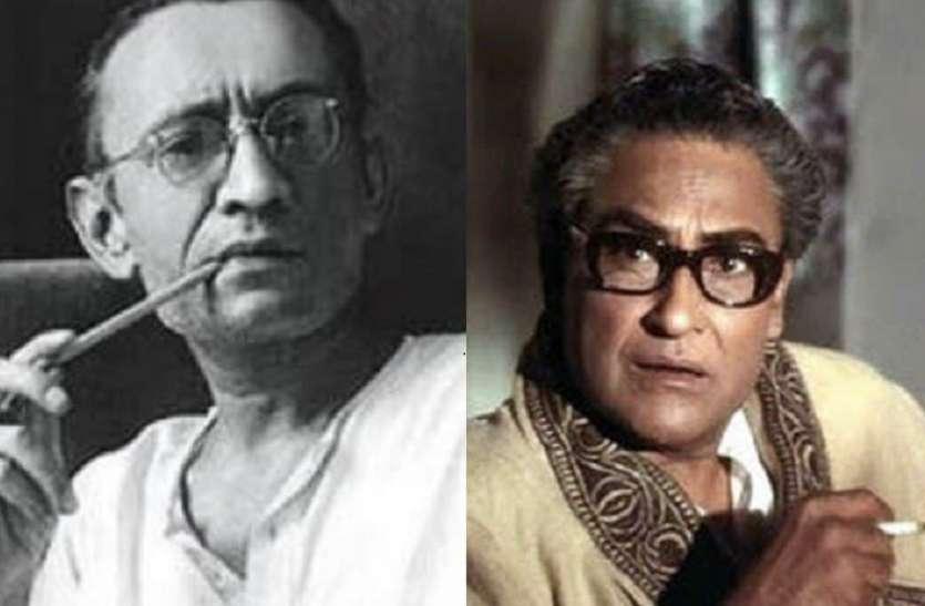 जब अशोक कुमार ने अपने दोस्त मंटो को पहचानने से कर दिया था इनकार