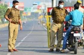 गंगा स्नान पर रही रोक भारी पुलिस बल तैनात, लौटाए गए श्रद्धालु