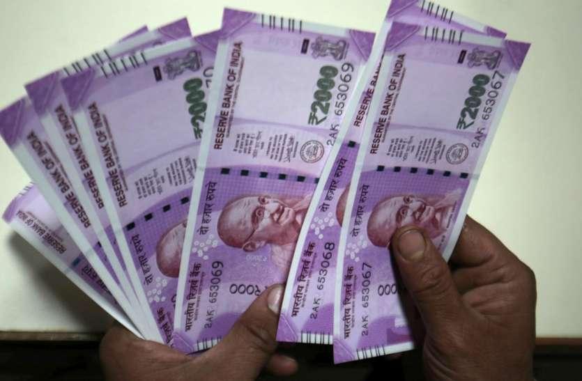 Cyber Crime: दो हजार रुपए Cashback के चक्कर में देने पड़ गए 100000 रुपए, उड़े होश