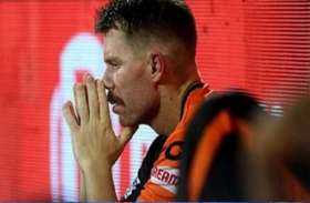 रॉकेट का मलबे गिरने से दशहत में आए क्वारंटीन में रह रहे ऑस्ट्रेलियाई खिलाड़ी