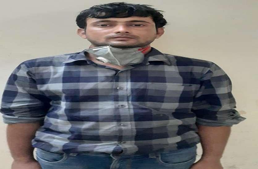 ऑक्सीजन बैड दिलवाने के नाम पर ठगी करने वाला गिरफ्तार