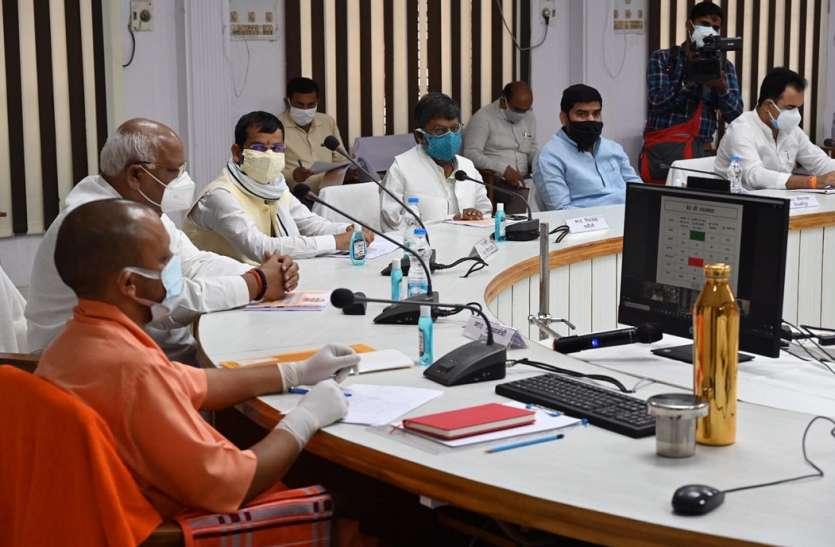 Ayodhya: मेडिकल व्यवस्था पर विधायक ने की सीएम से शिकायत