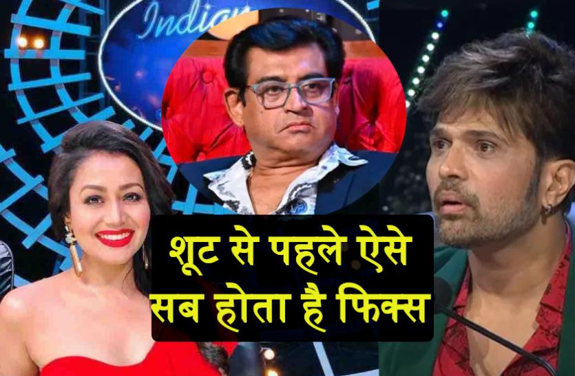 Indian Idol 12: किशोर कुमार के बेटे अमित ने बताई शो की सच्चाई, शूट से पहले ऐसे फिक्स होता है सबकुछ