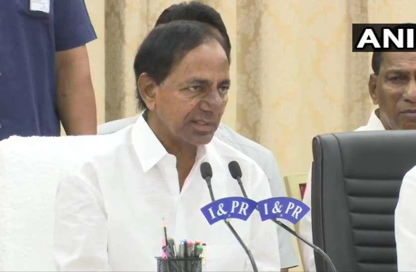 तेलंगाना: ईद के बाद 14 मई से लग सकता है लॉकडाउन! CM के.सी.राव जल्द लेंगे फैसला