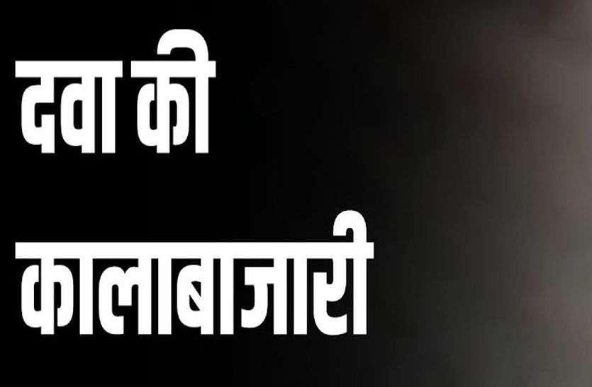 रतलाम में भाजपा नेता की दुकान पर रात में छापा
