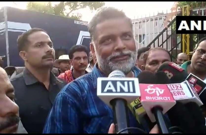 बिहार के पूर्व सांसद पप्पू यादव गिरफ्तार, लॉकडाउन के नियमों का उल्लंघन करने का आरोप