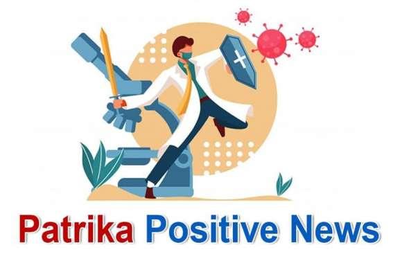 Patrika Positive News: सक्रिय और दैनिक मामलों में कमी, टेस्टिंग में आएगी तेजी