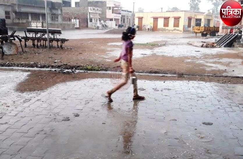 पाली में झमाझम बरसात, मौसम हुआ सुहावना