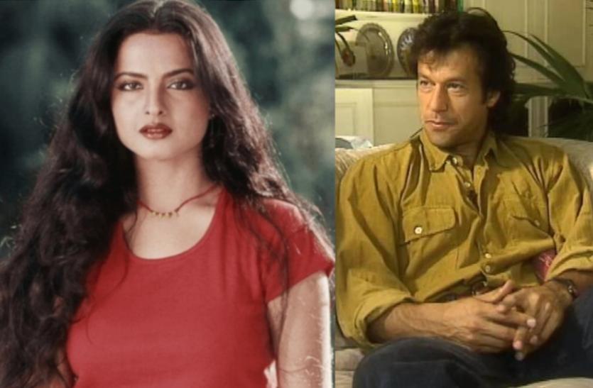 जब क्रिकेटर इमरान खान से होने वाली थी रेखा की शादी, एक्ट्रेस की मां ने रिश्ते को दी थी मंजूरी!