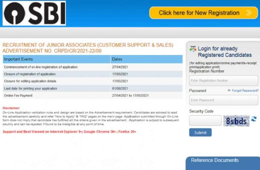 SBI Clerk Recruitment 2021: एसबीआई में 5000 क्लर्क के पदों पर आवेदन की अंतिम तीथि नजदीक, जल्द करें अप्लाई