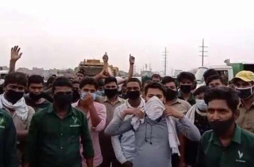 सैलरी बढ़ाने और कोरोना काल में सेफ्टी किट को लेकर लेकर सफाईकर्मियों की हड़ताल