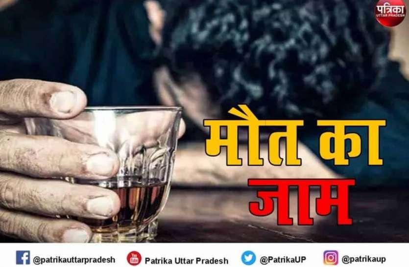 जहरीली शराब पीने से 10 की मौत, आधा दर्जन की हालत गंभीर