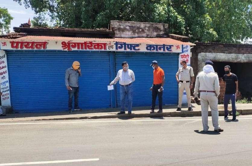 Shops sealed in Bishrampur