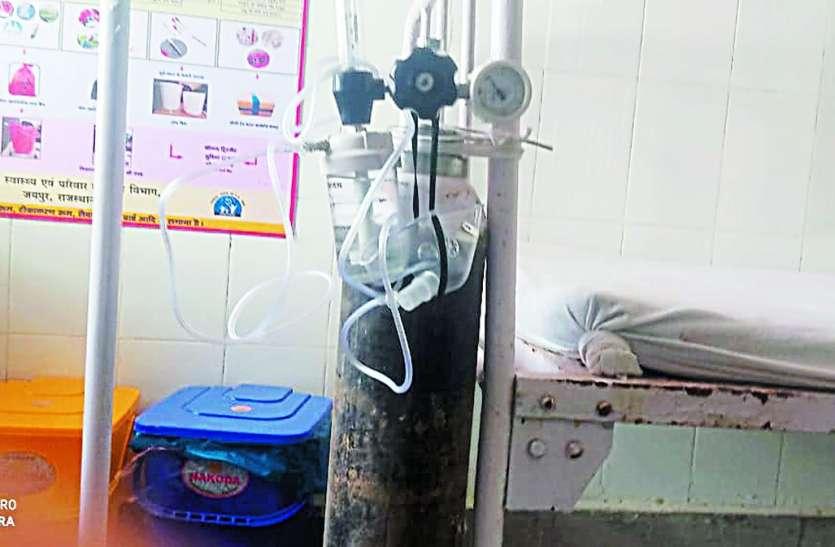 प्रशासन जागा, अस्पतालों में भरवाई ऑक्सीजन
