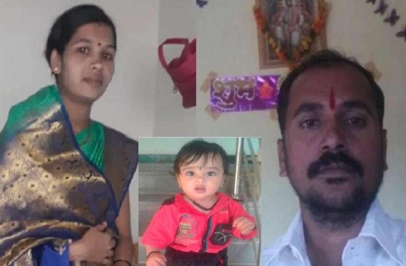 कोरोना बढ़ा रहा मानसिक तनाव :  पत्नी और मासूस बेटे की हत्या की, फिर फांसी लगाकर दे दी जान
