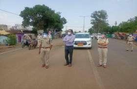 कोरोना कफ्र्यू : शहर से गांव तक पहरा, उल्लंघन करने वालों पर दर्ज हुआ एफआइआर