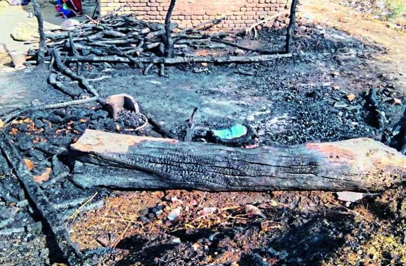 कच्चे मकान में धधकी आग, जिंदा जल गई दिव्यांग वृद्धा