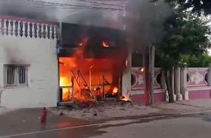 गैस एजेंसी के ऑफिस में लगी आग