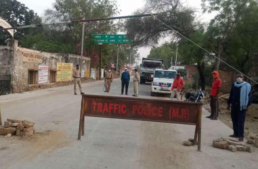 यूपी के रिटायर्ड दरोगा के पुत्र ने पुलिसकर्मियों से की झूमाझटकी, तीन गिरफ्तार