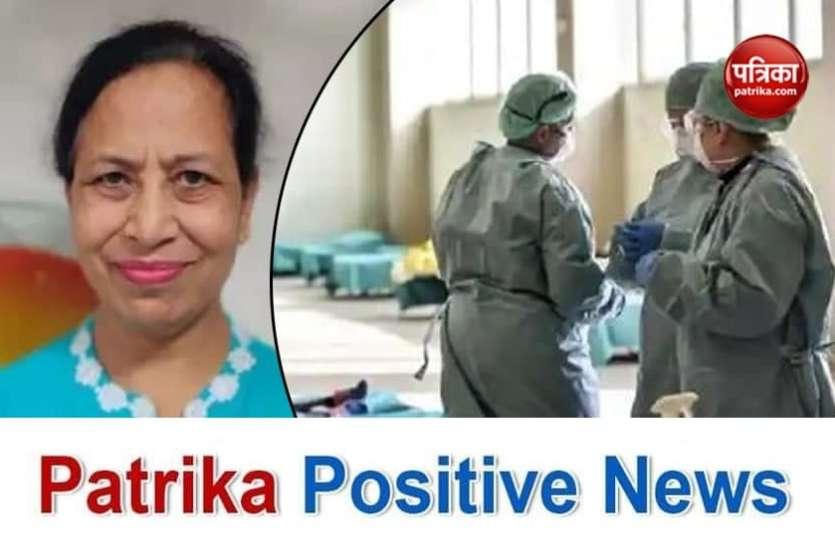 Patrika Positive News: कोई घर से दूर रह कर तो कोई हमेशा मुस्कुराकर कर, कोविड मरीजों की सेवा में जुटे