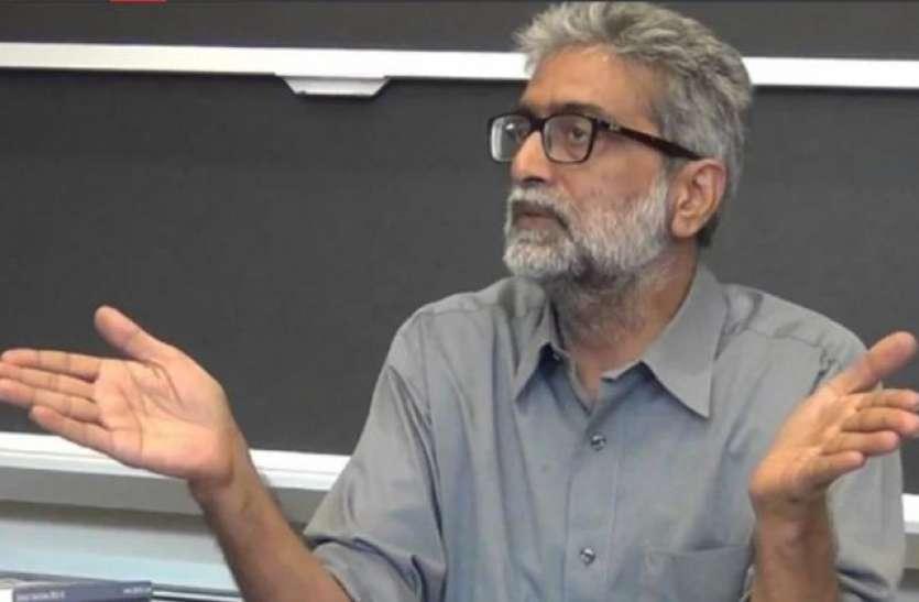 Bhima Koregaon Case: गौतम नवलखा को सुप्रीम कोर्ट ने नहीं मिली राहत, जमानत याचिका खारिज