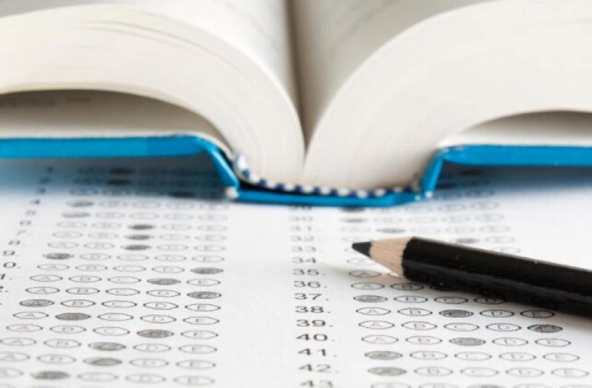 UKPSC PA Main 2019 Answer key: पीए मुख्य परीक्षा की आंसर की जारी, यहां से करें डाउनलोड