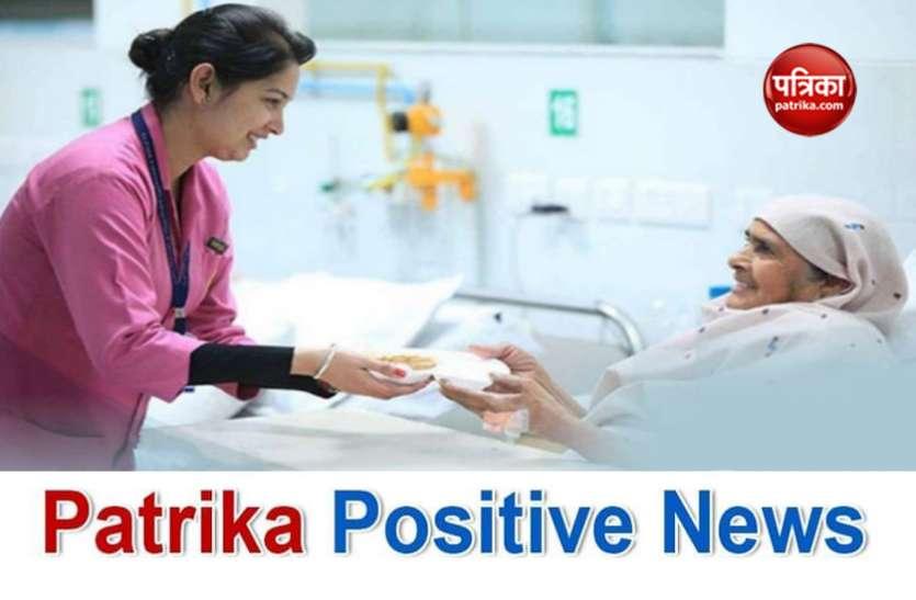 Patrika Positive News: खुद की जान जोखिम में डालकर निभा रहीं फर्ज