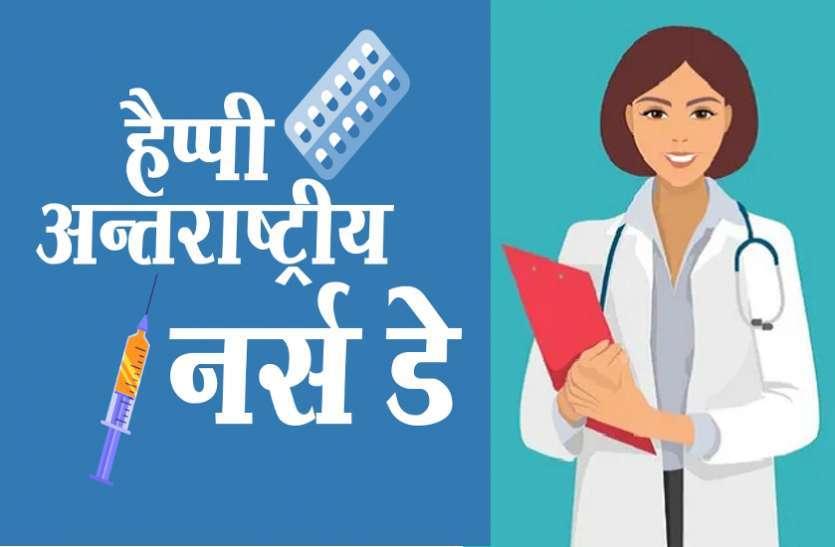 international_nurses_day.jpg
