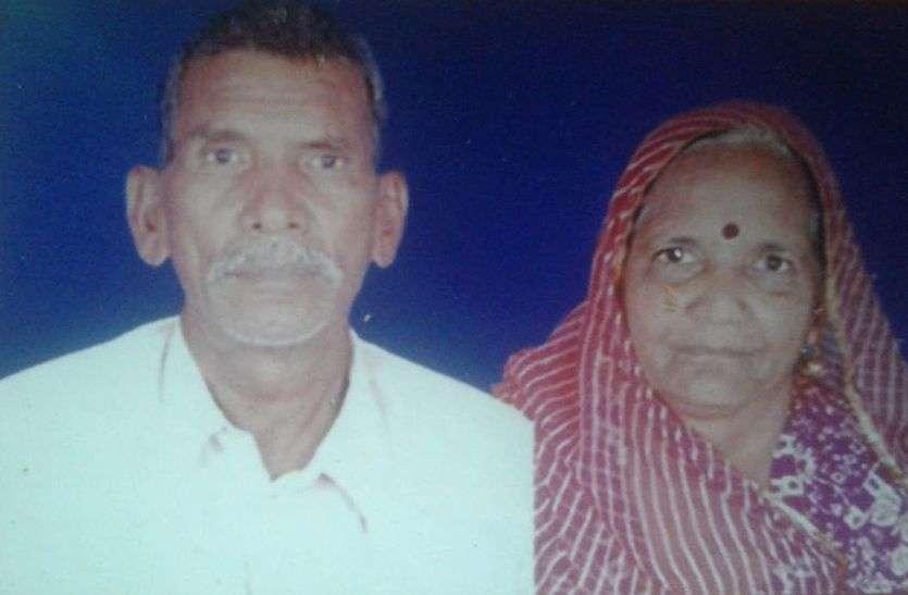 वह सुहाग की मौत का सदमा सहन नहीं कर पाई,पति की  अर्थी उठने के बाद पत्नी ने भी तोड़ा दम