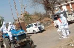 बांसवाड़ा : कोरोना का भय हावी, वृद्धा की मौत पर दो-तीन दिन घर में पड़ा रहा शव