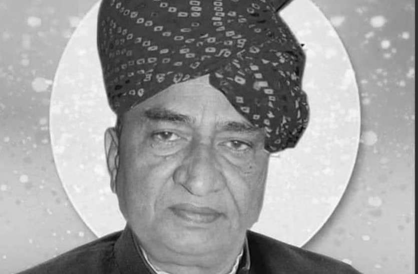 राजस्थान भाजपा के वरिष्ठ नेता और पूर्व विधायक की मौत, लील गया कोरोना