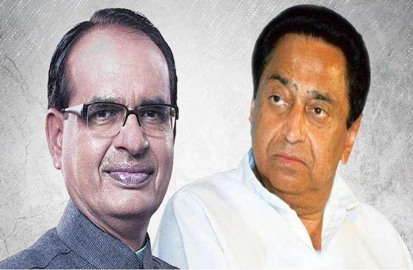 पूर्व CM कमलनाथ ने फिर CM शिवराज चौहान पर किया हमला, जानें क्या है मुद्दा