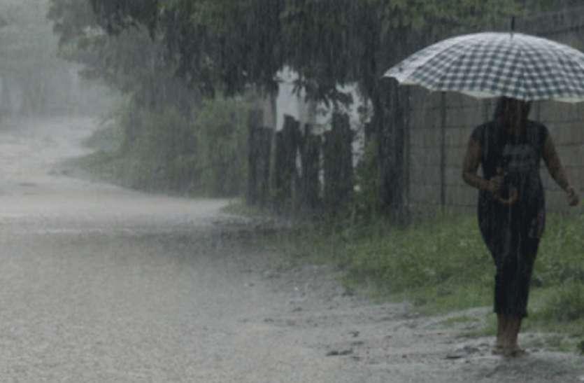 Weather Update : मौसम विभाग का पश्चिमी विक्षोभ की वजह से यूपी में तीन-चार दिन बारिश का अलर्ट